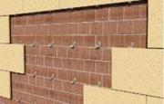 Immagine per la categoria Fissaggio puntuale per facciate ventilate